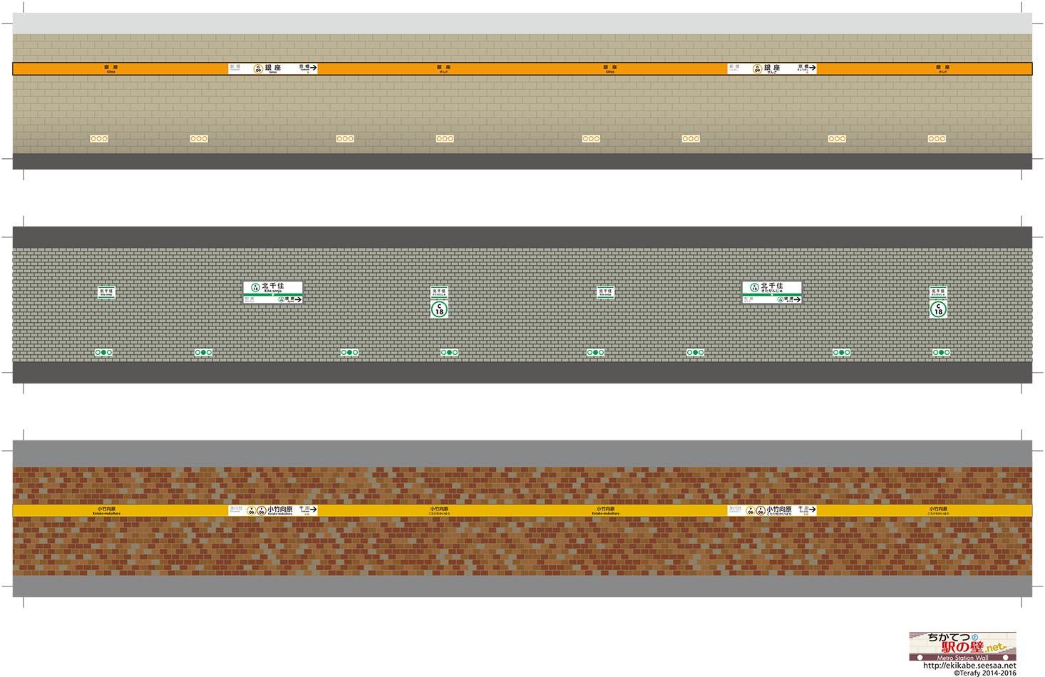 A4駅の壁出力イメージ