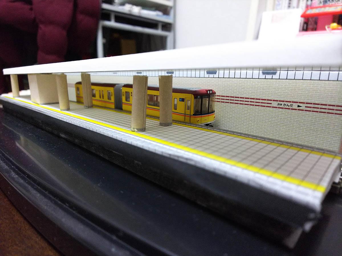 stationmake01.jpg