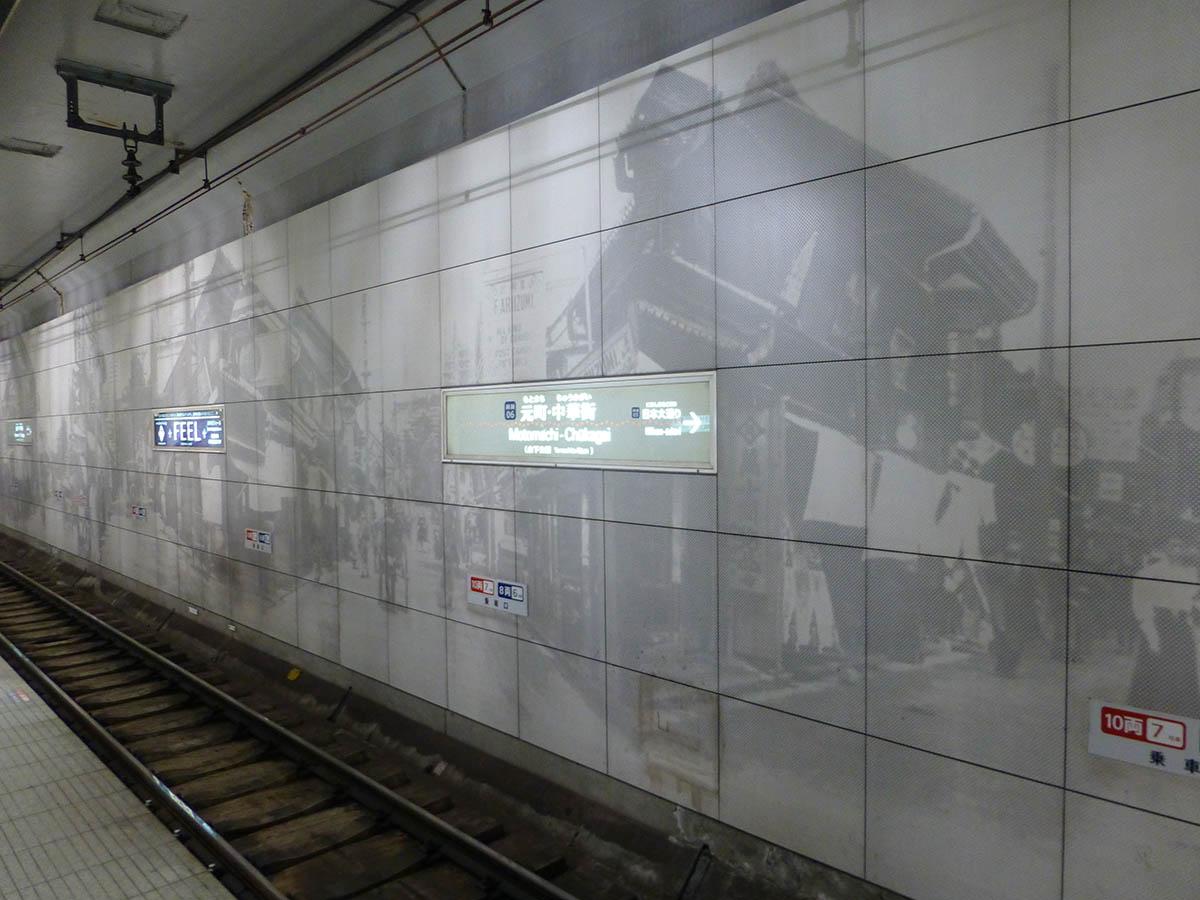 駅 元町 中華 街