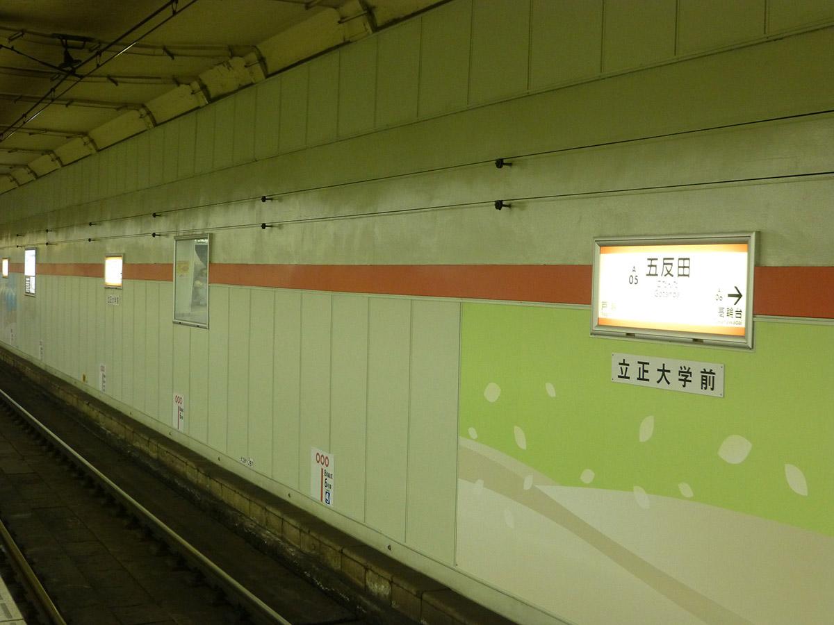 a05_photo01.jpg