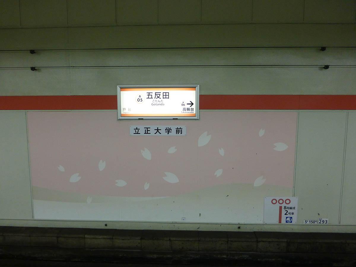 a05_photo04.jpg