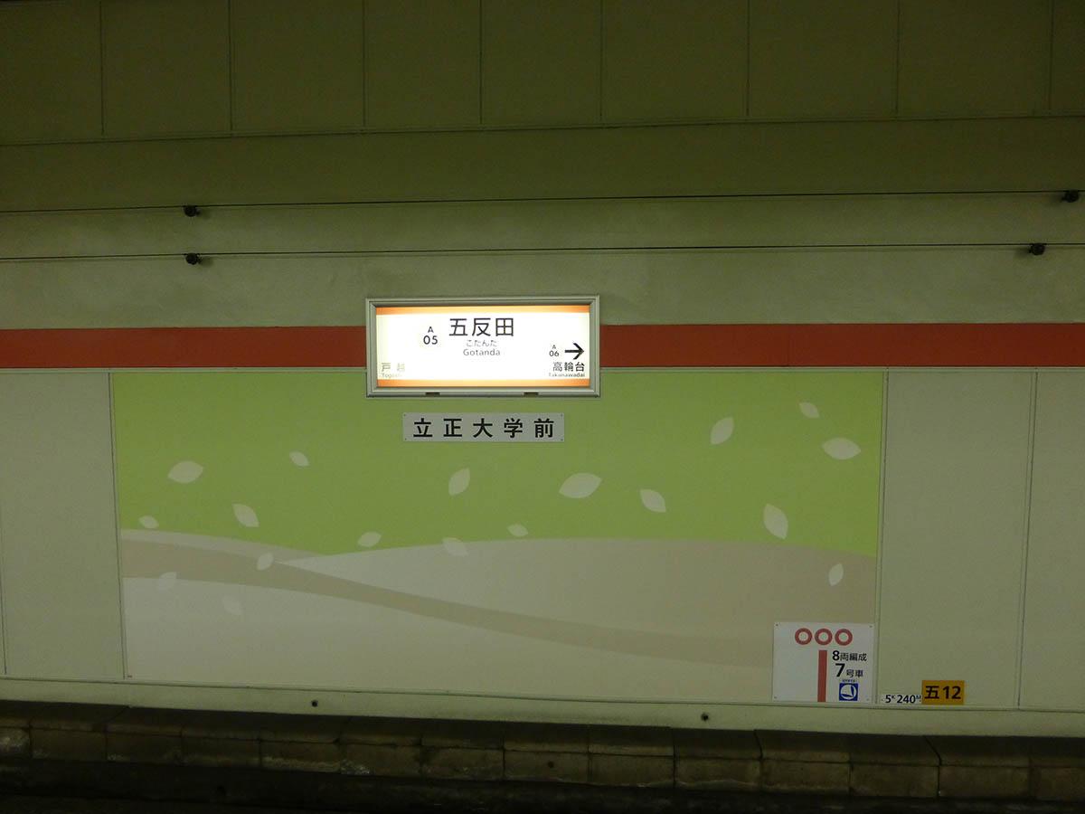 a05_photo05.jpg
