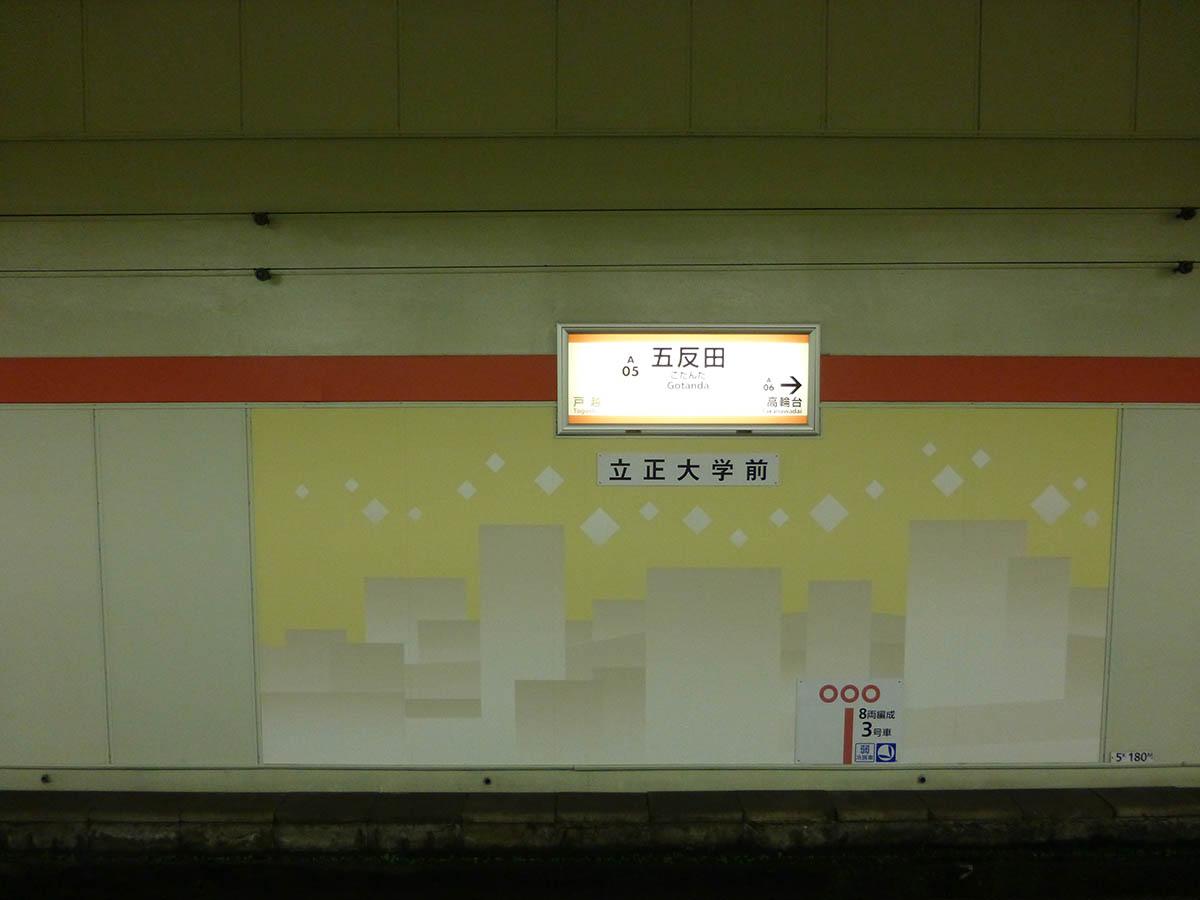 a05_photo06.jpg