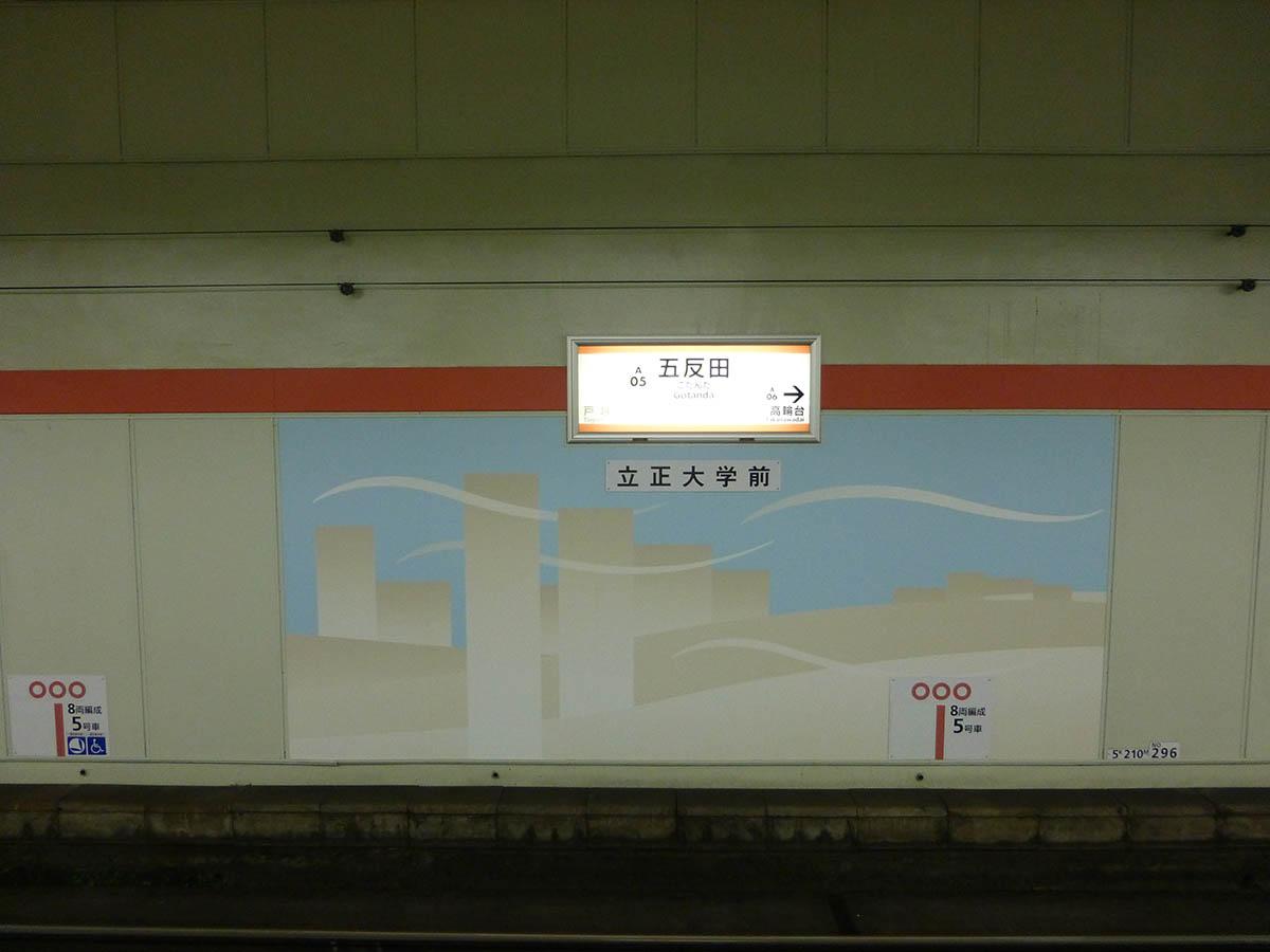 a05_photo07.jpg
