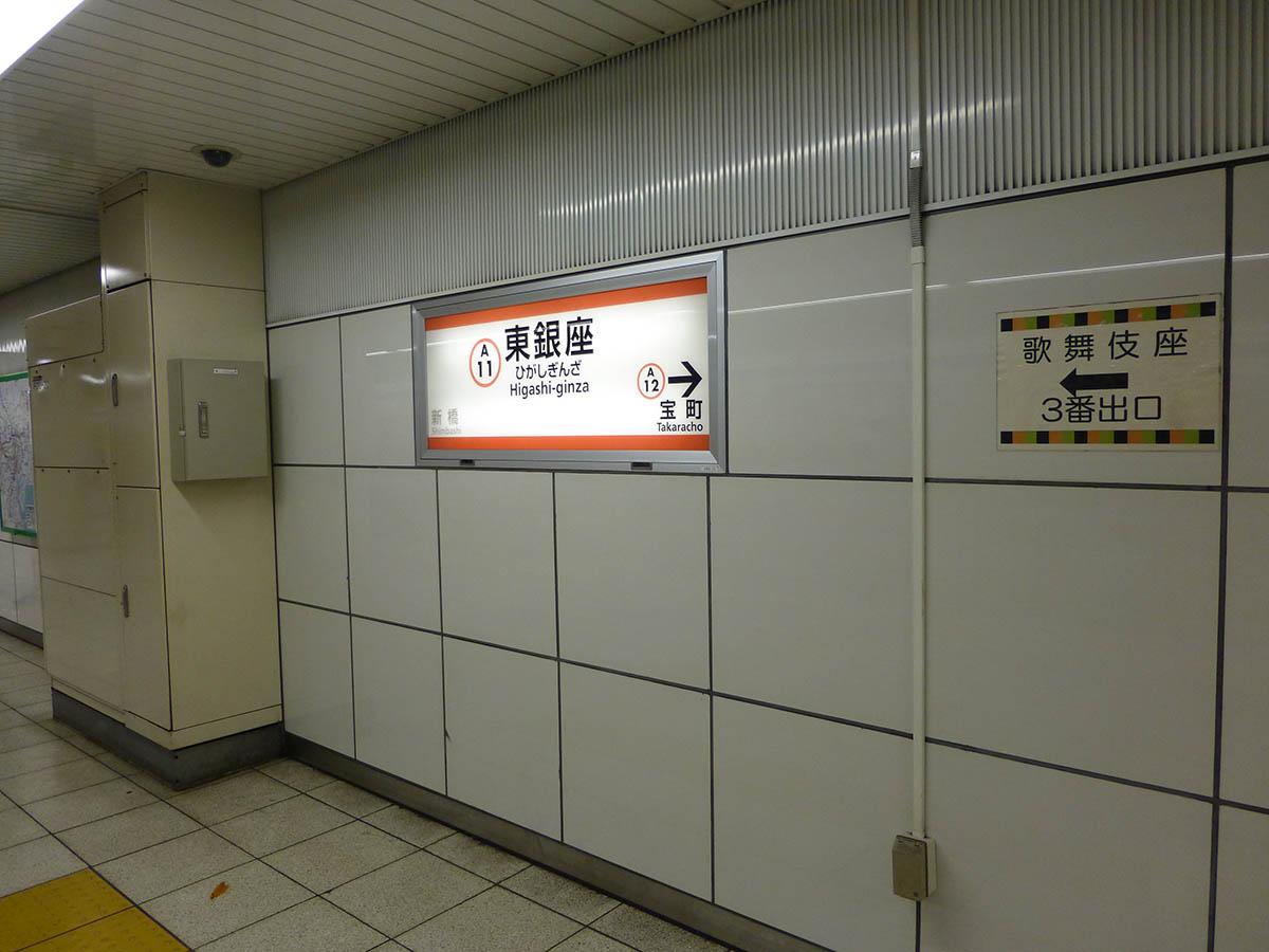 a11_photo02.jpg