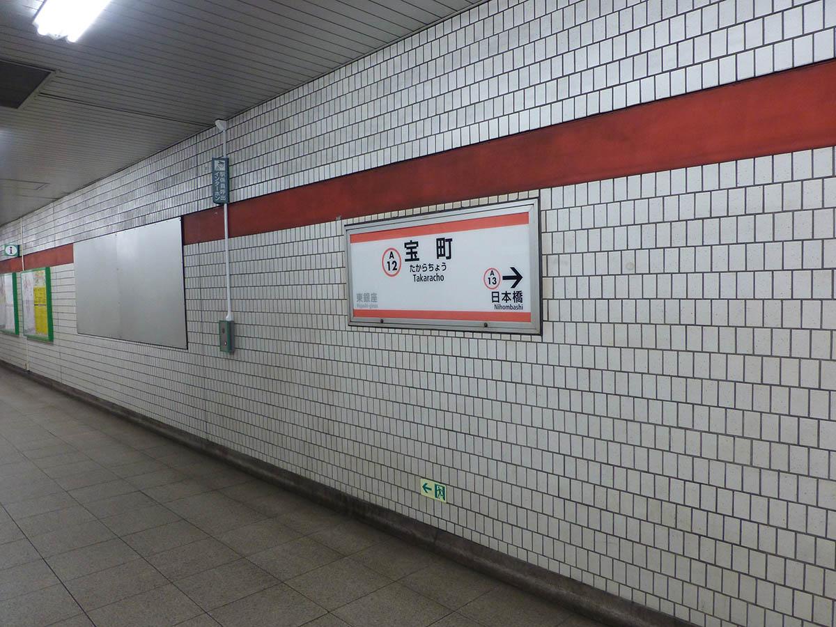 a12_photo01.jpg