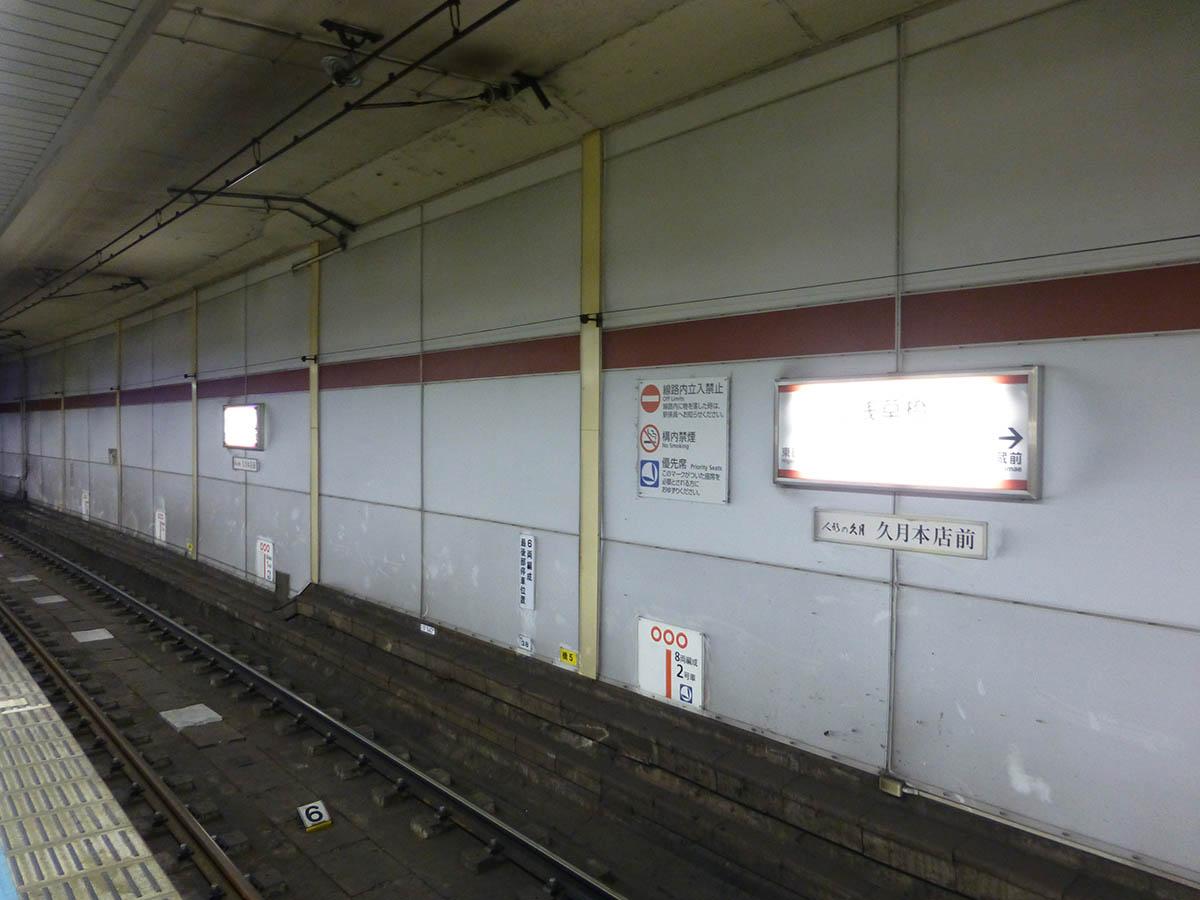 a16_photo01.jpg