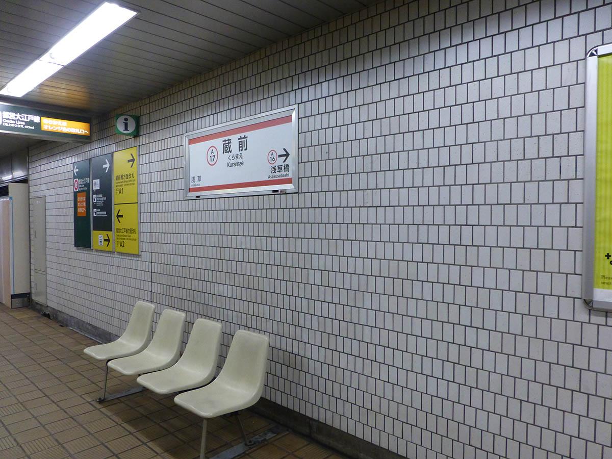 a17_photo01.jpg