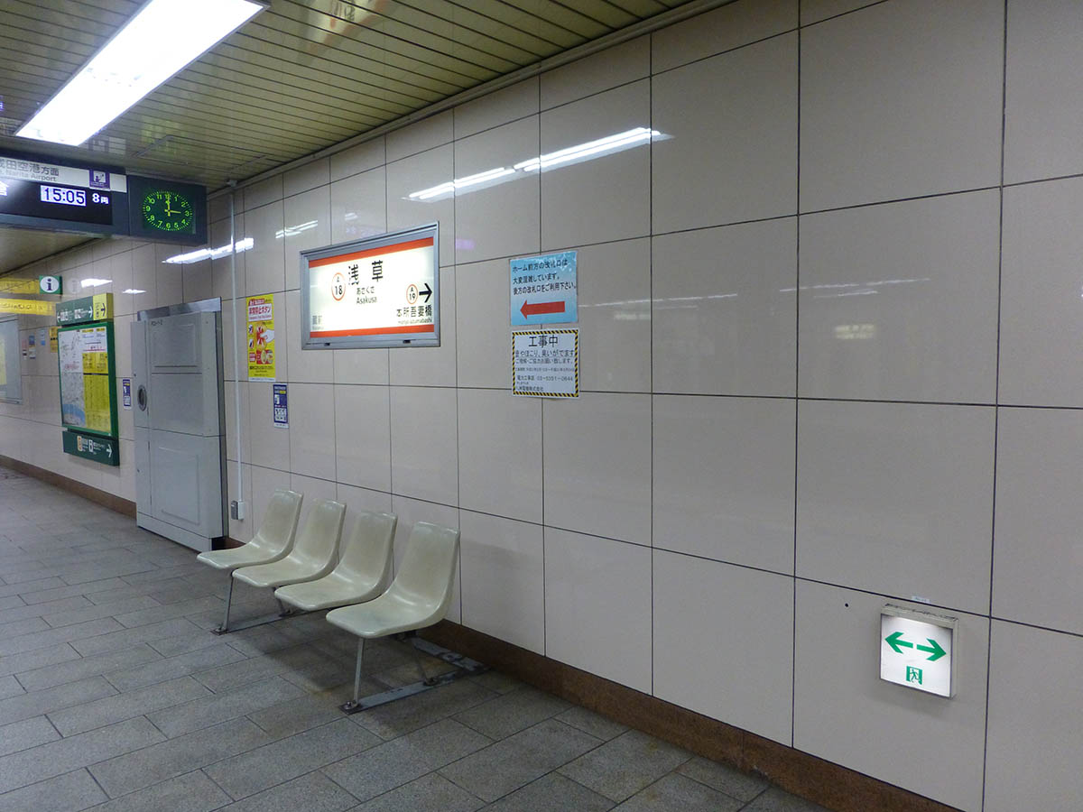 a18_photo01.jpg