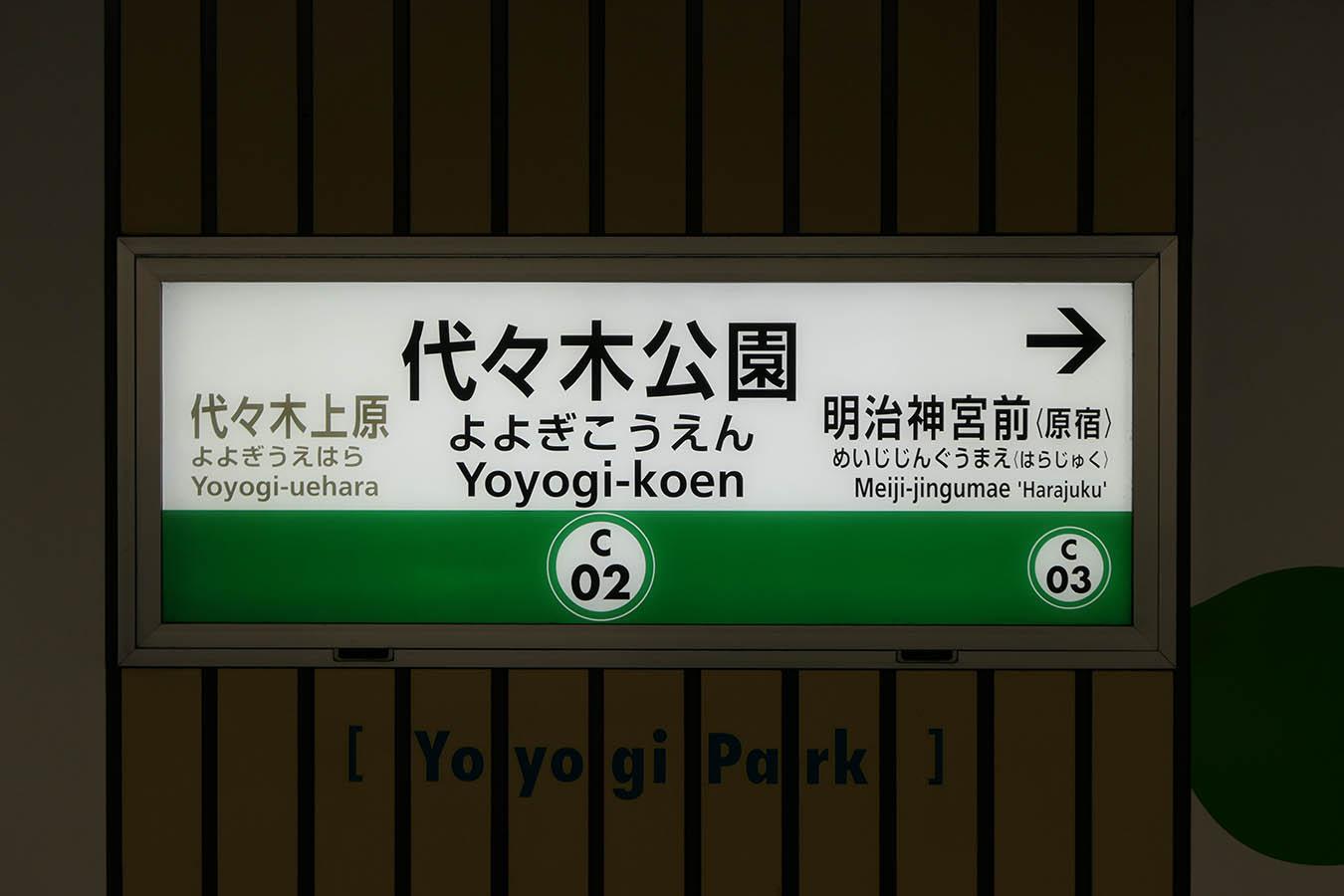 C02_photo04.jpg