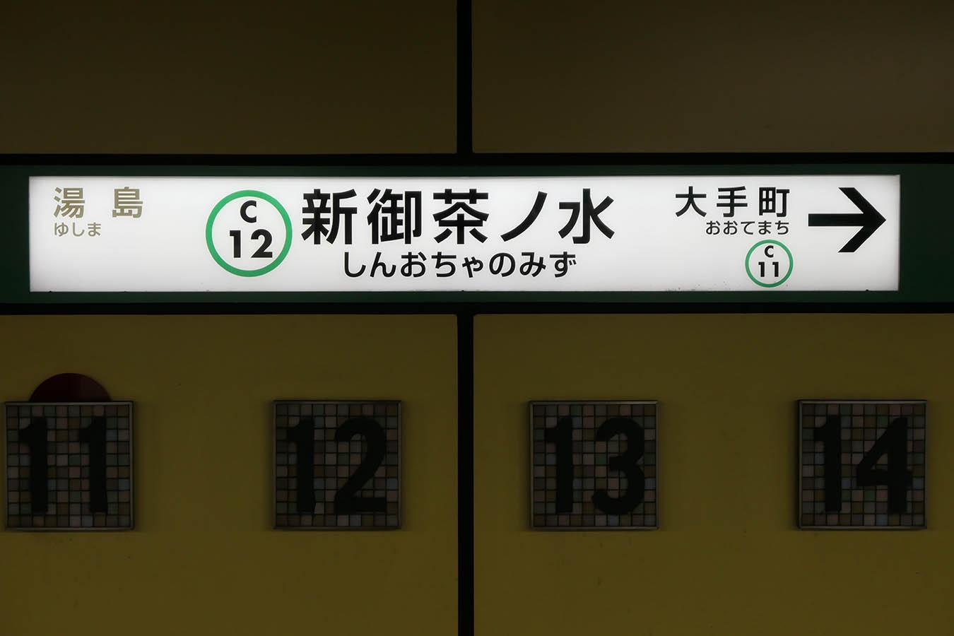 C12_photo06.jpg
