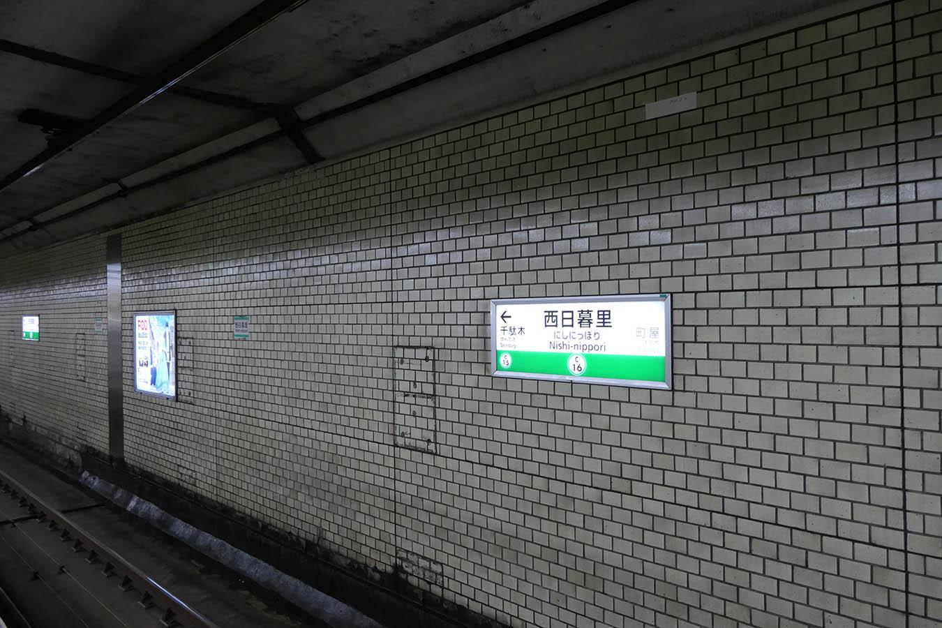 C16_photo01.jpg