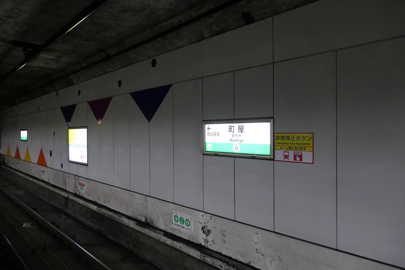 C17_photo02.jpg