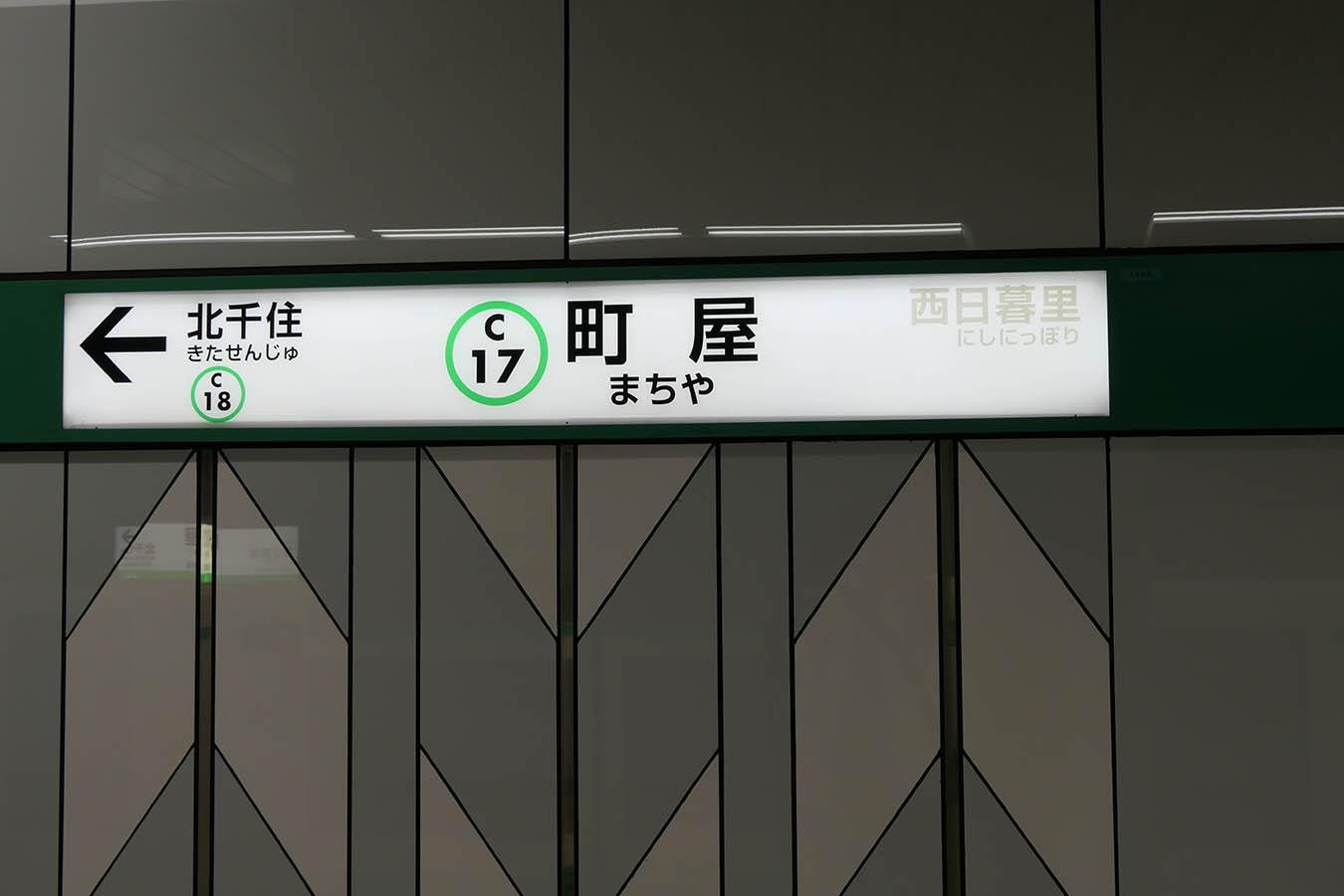 C17_photo08.jpg