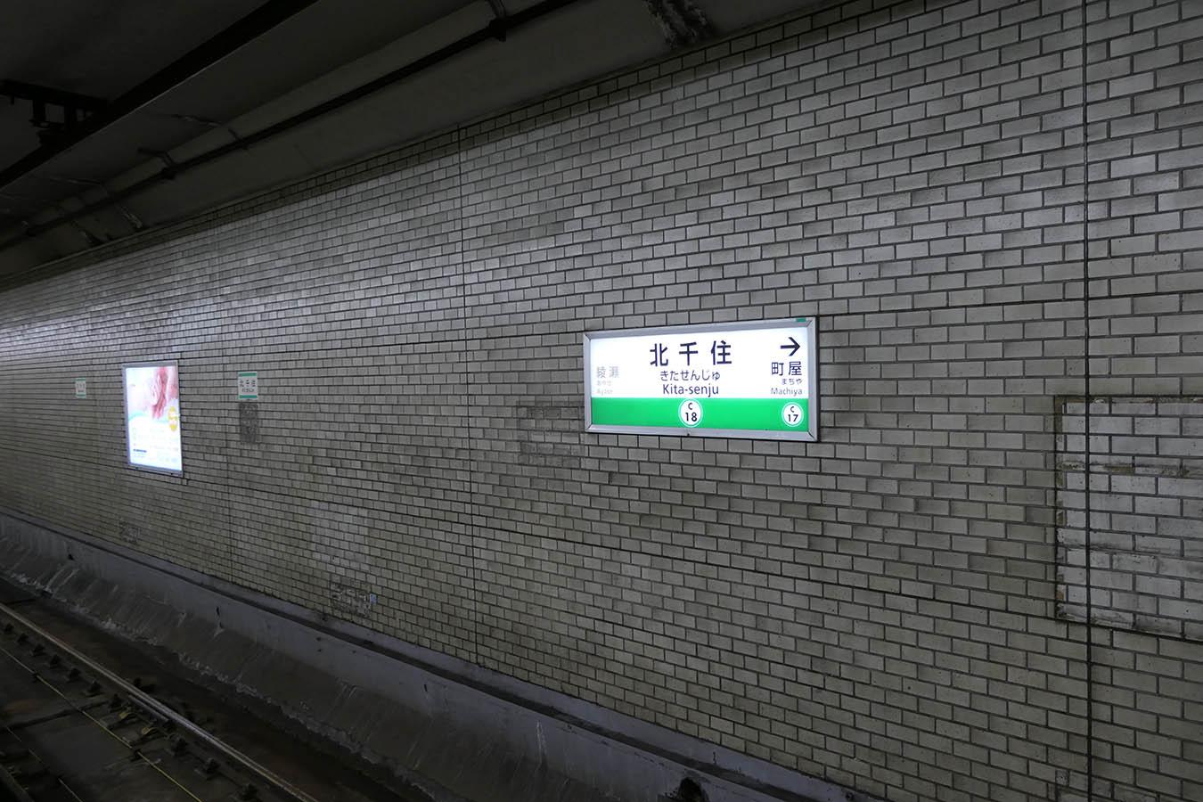 C18_photo01.jpg