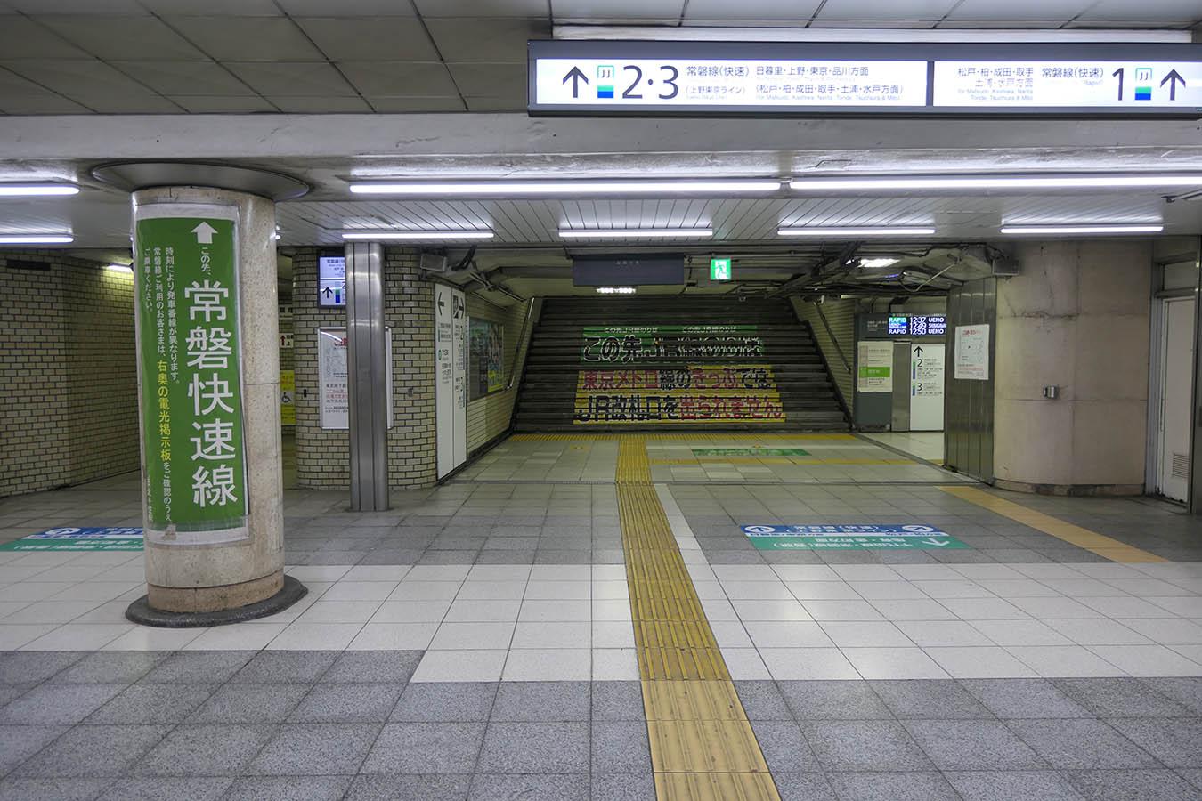 C18_photo06.jpg