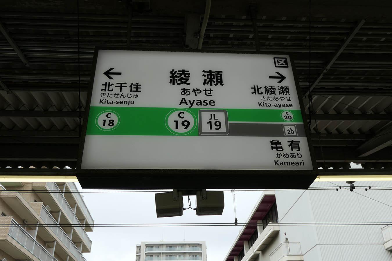 C19_photo04.jpg