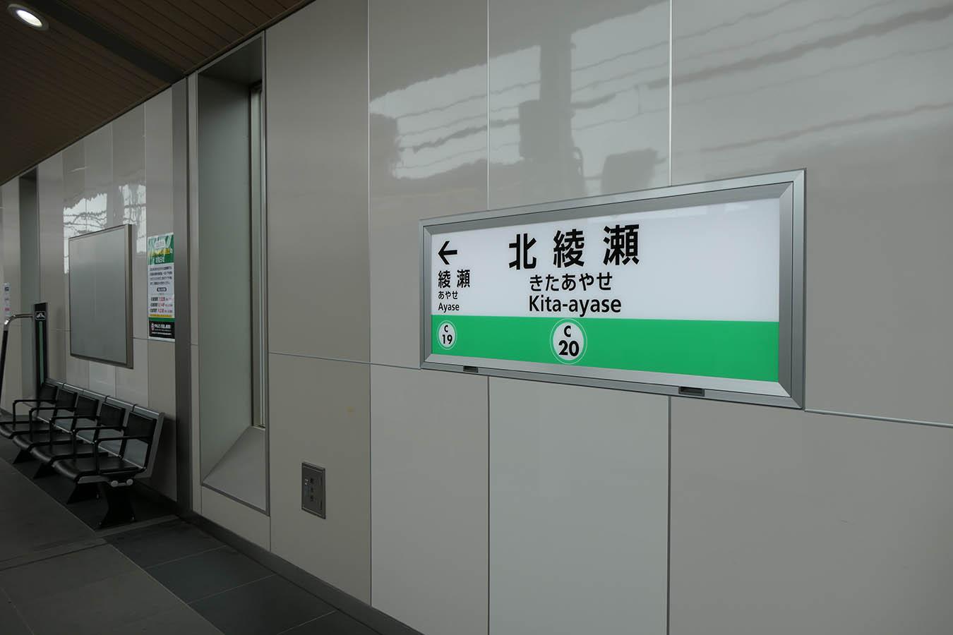 C20_photo01.jpg