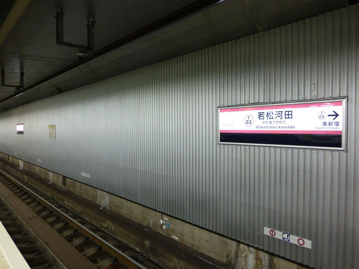 e03_photo01.jpg