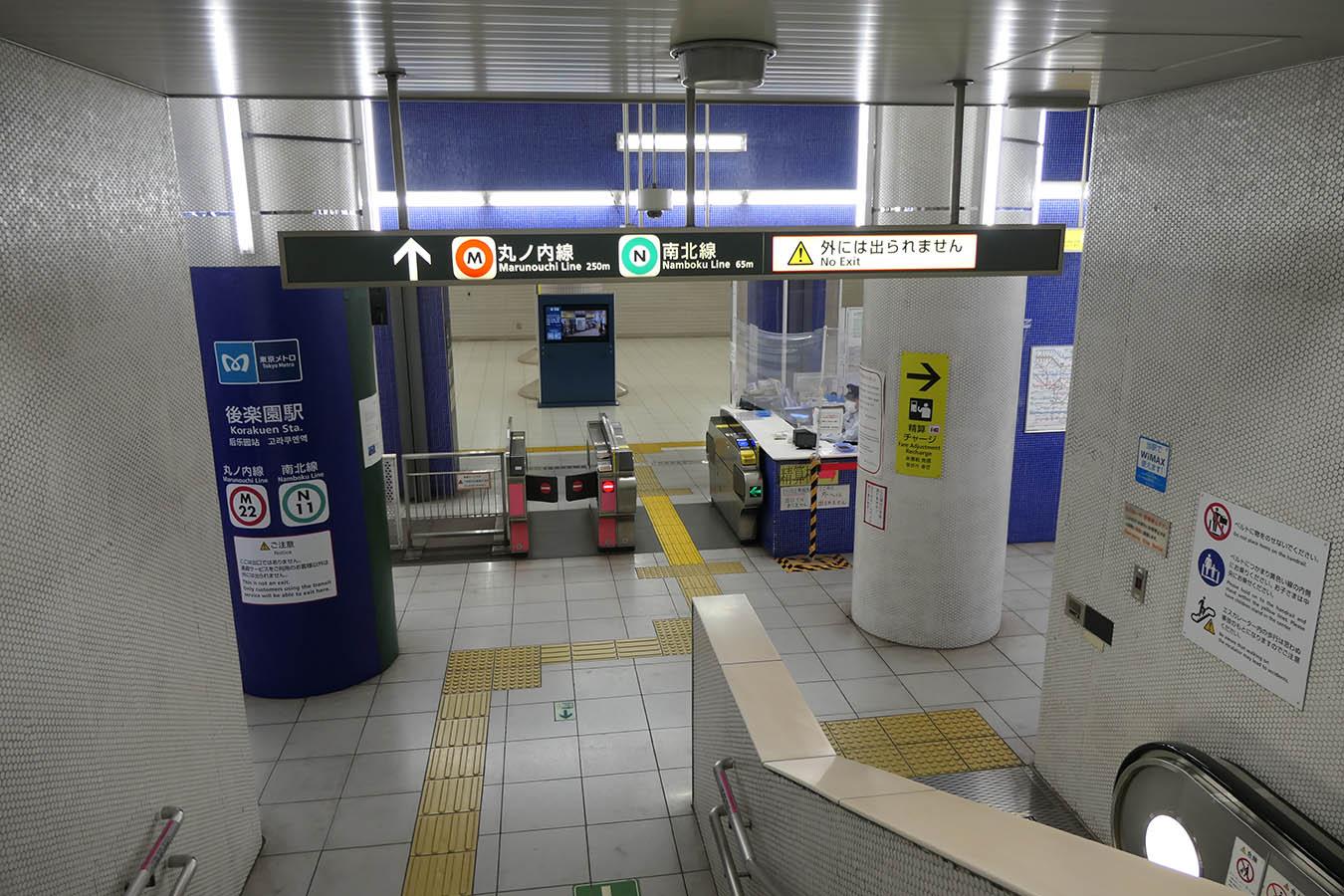 E07_photo06.jpg