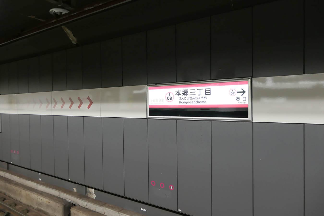 e08_photo01.jpg