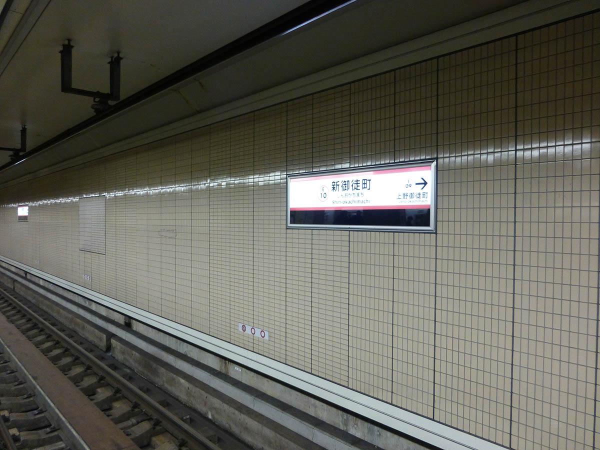 e10_photo01.jpg