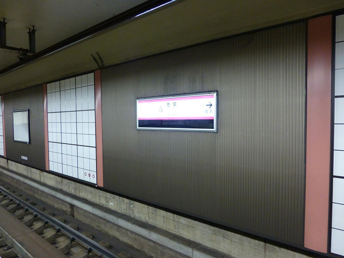 e12_photo01.jpg
