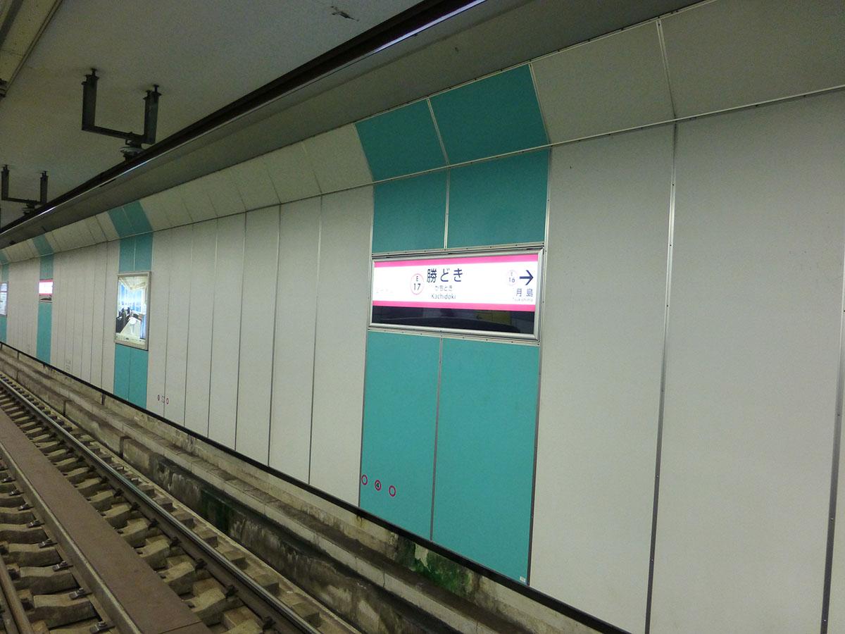 e17_photo01.jpg