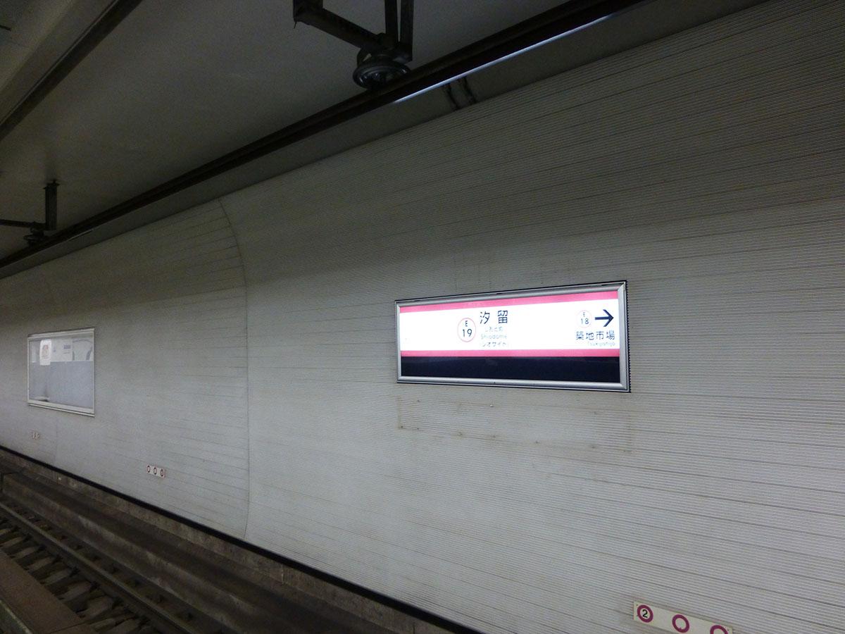 e19_photo01.jpg