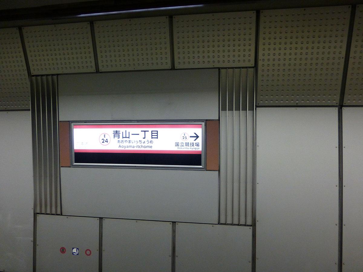 e24_photo03.jpg