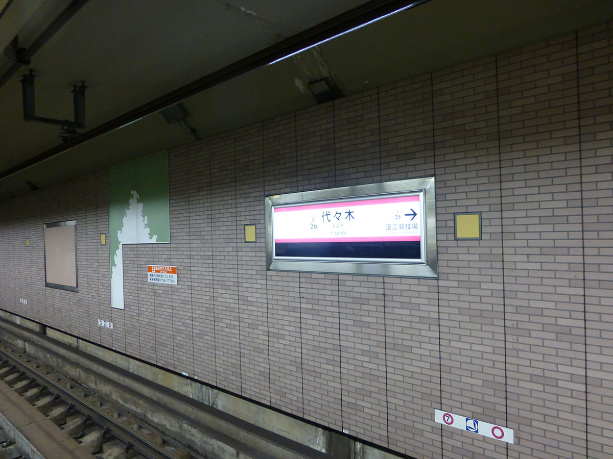 e26_photo01.jpg