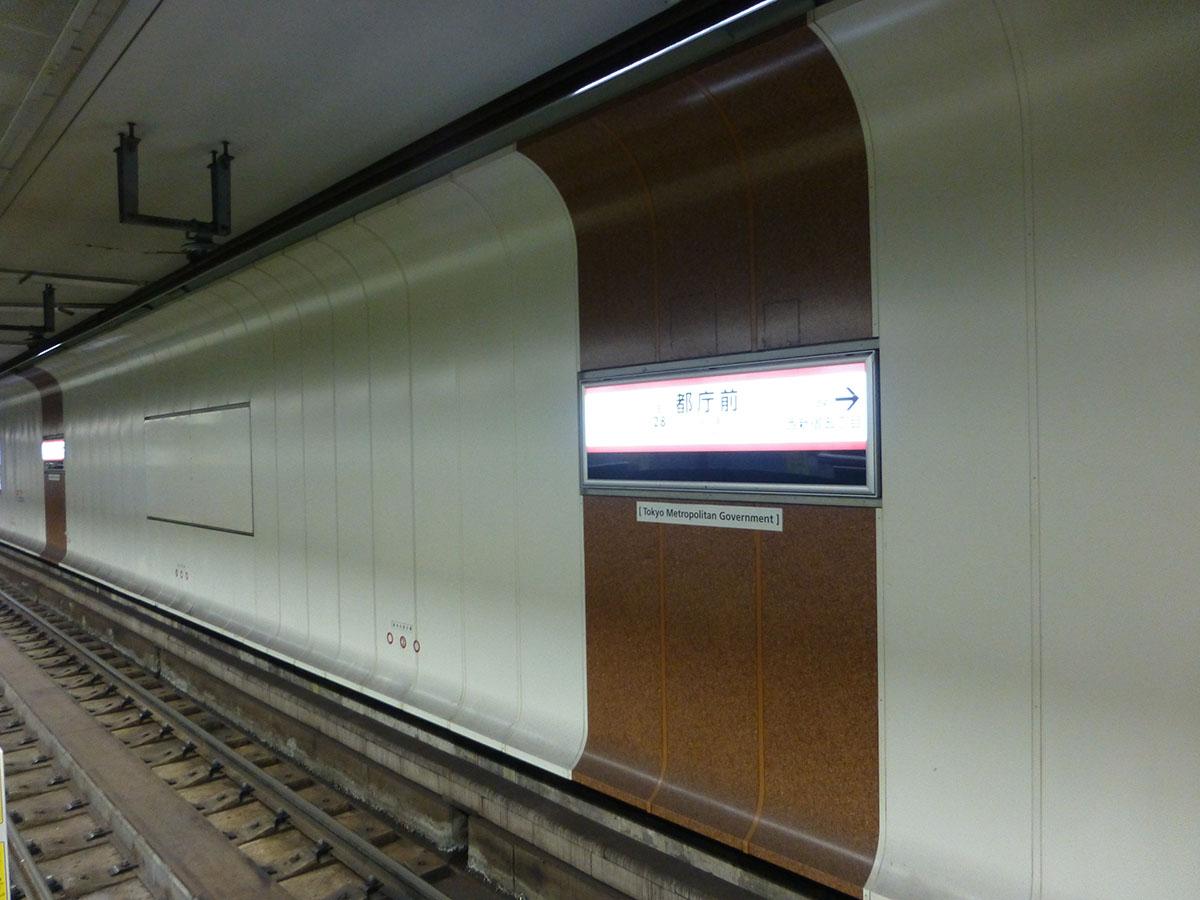 e28_photo01.jpg