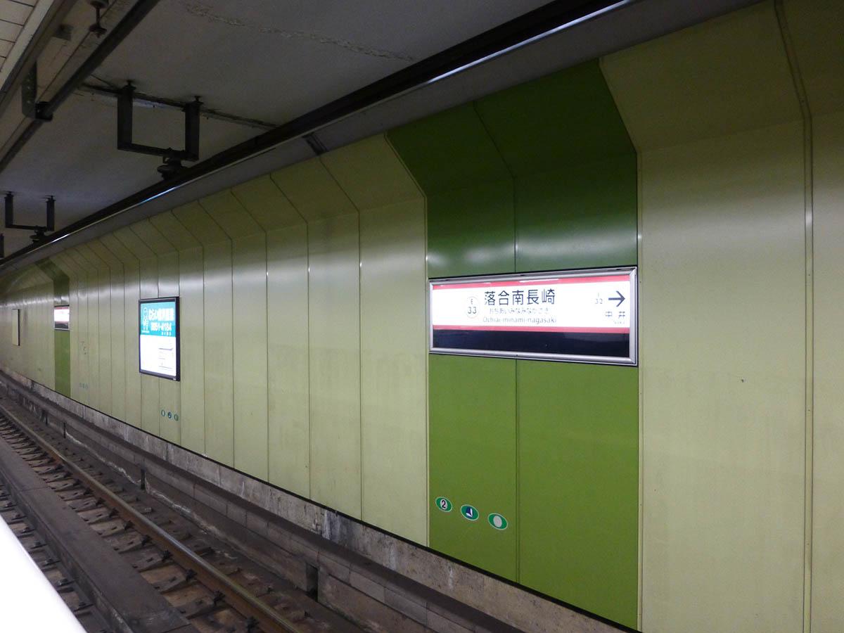 e33_photo01.jpg