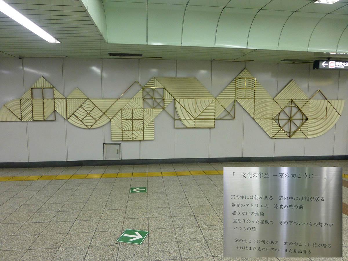 e33_photo03.jpg