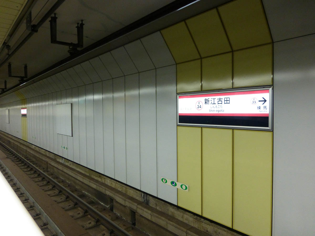 e34_photo01.jpg