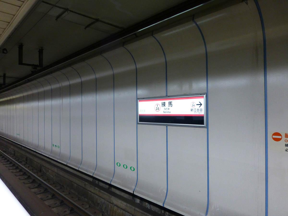 e35_photo01.jpg