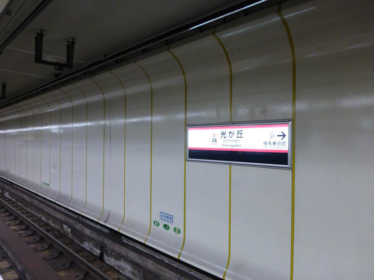e38_photo01.jpg