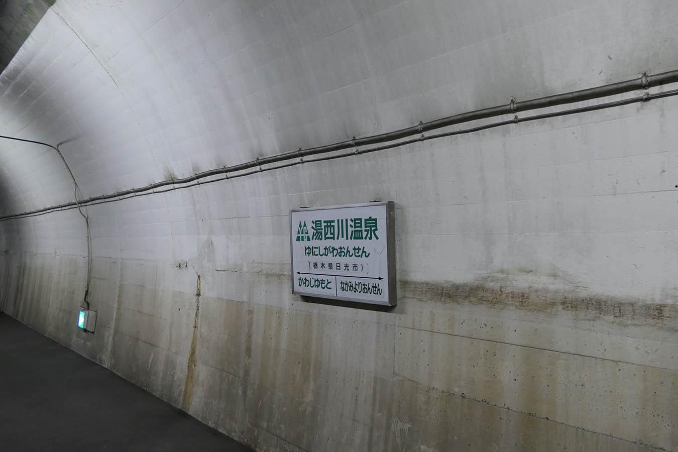 YUNISHIGAWA-ONSEN_photo01.jpg