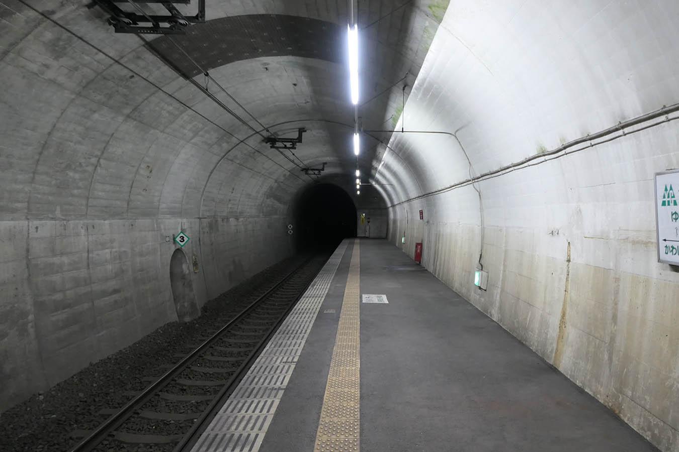 YUNISHIGAWA-ONSEN_photo04.jpg