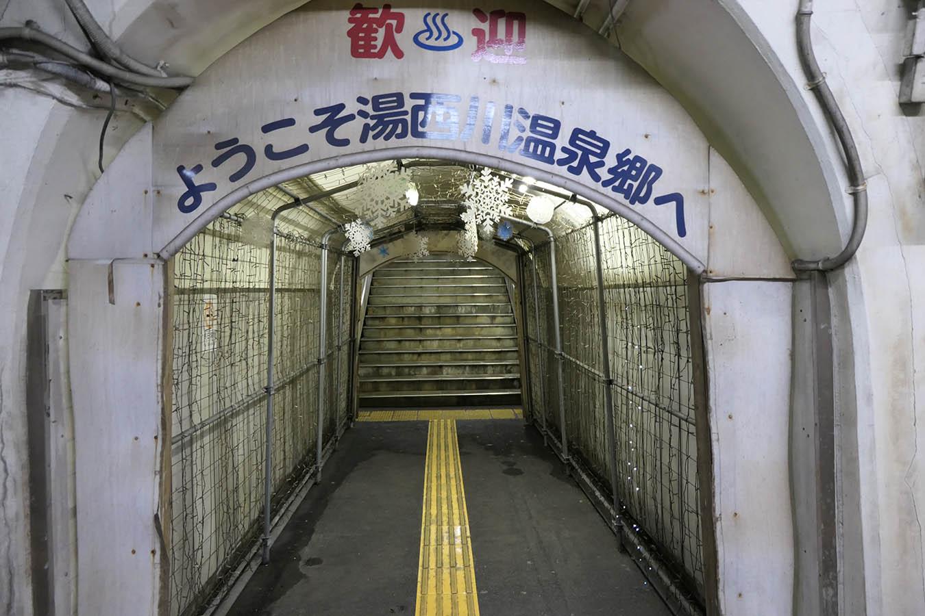 YUNISHIGAWA-ONSEN_photo10.jpg