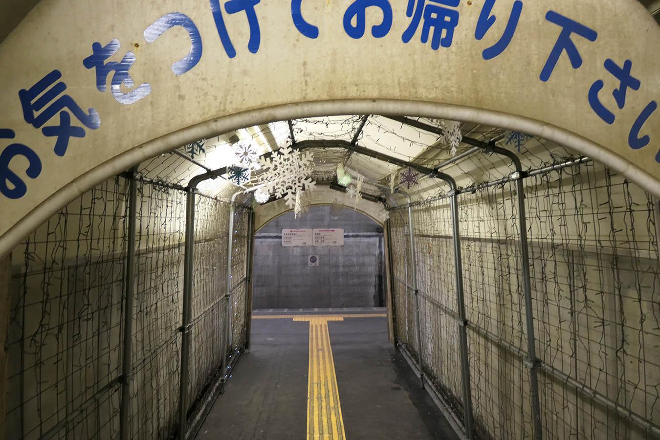 YUNISHIGAWA-ONSEN_photo12.jpg