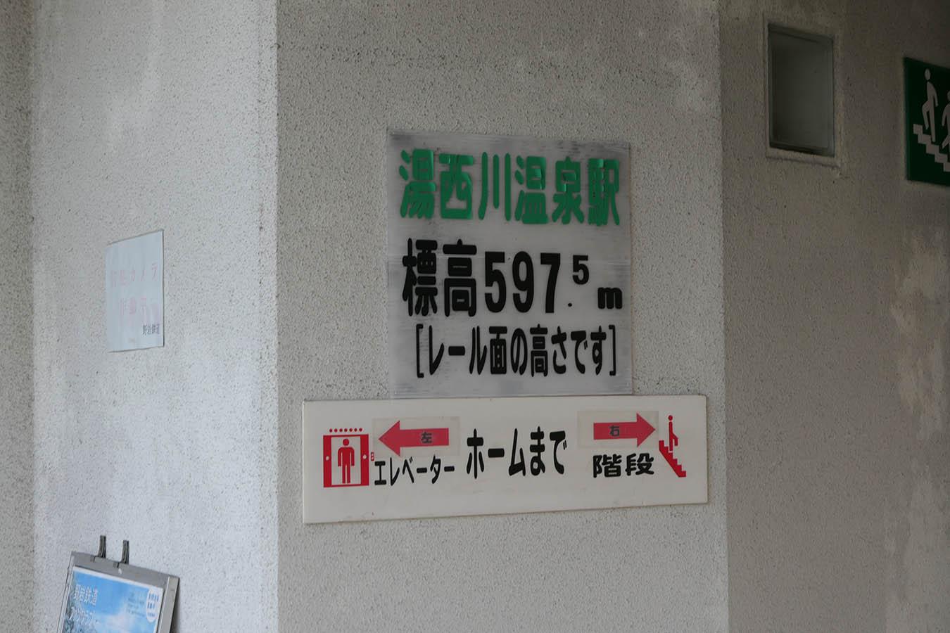 YUNISHIGAWA-ONSEN_photo14.jpg