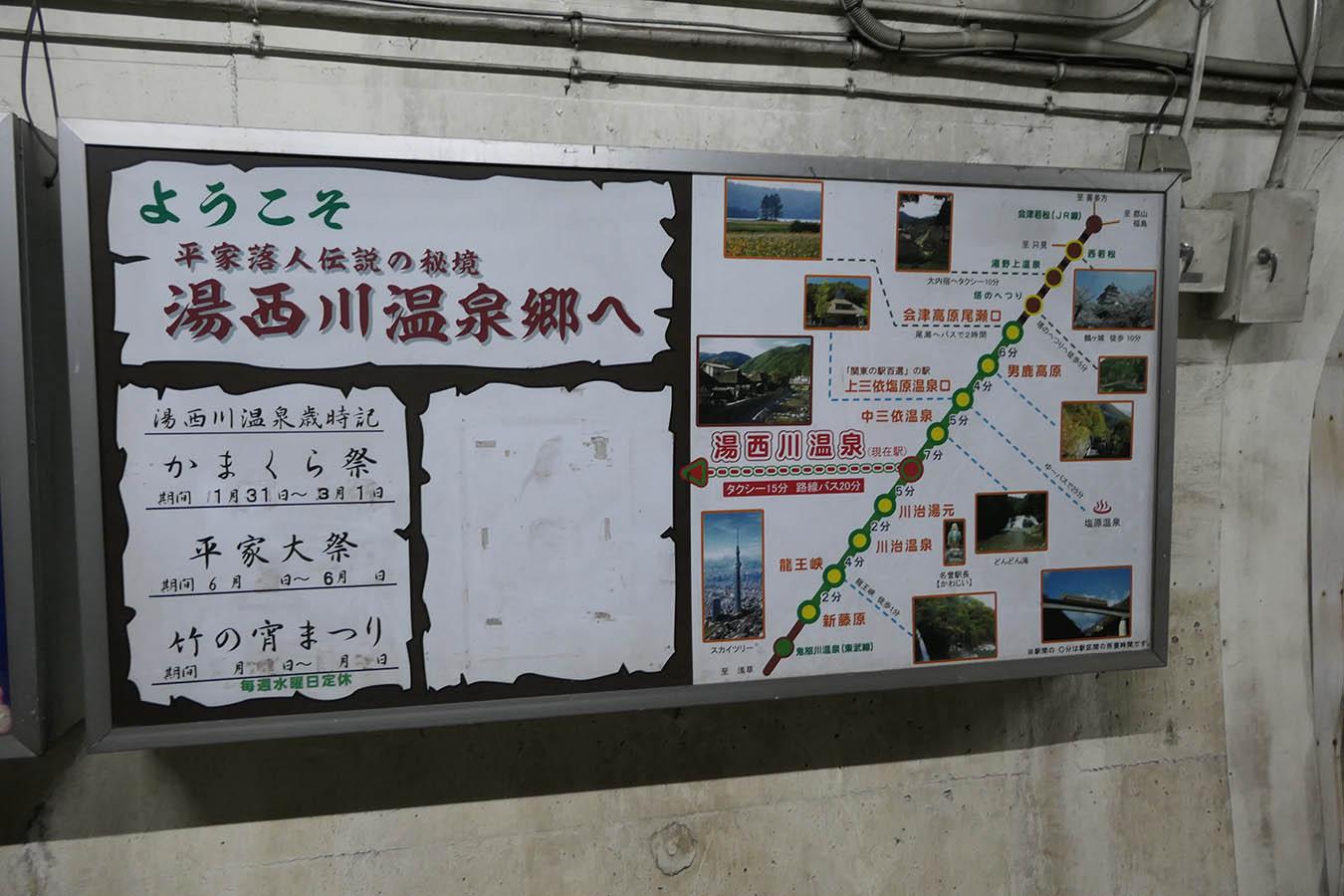 YUNISHIGAWA-ONSEN_photo17.jpg