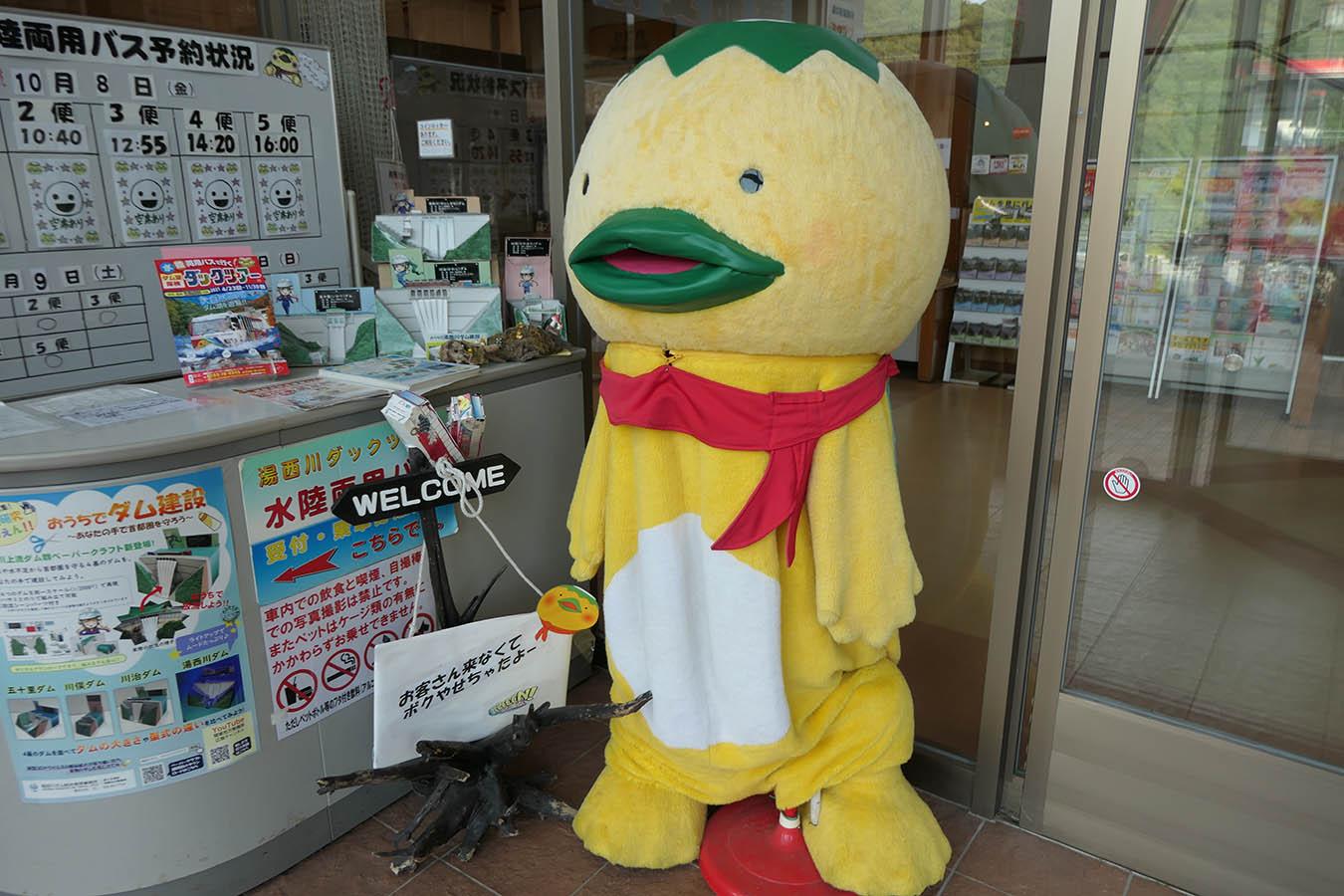 YUNISHIGAWA-ONSEN_photo24.jpg