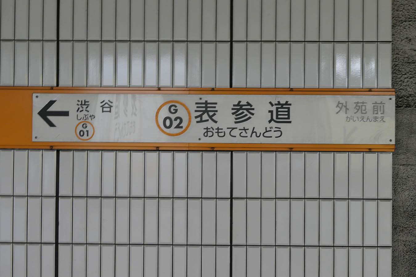 G02_photo06.jpg