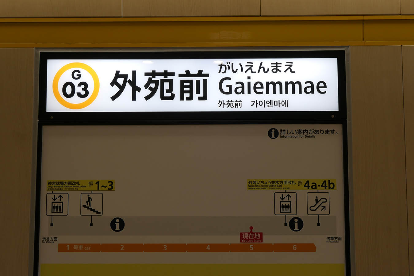 G03_photo05.jpg