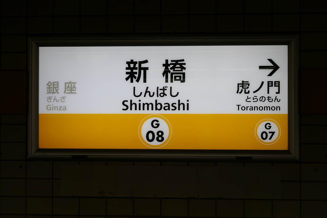 G08_photo06.jpg
