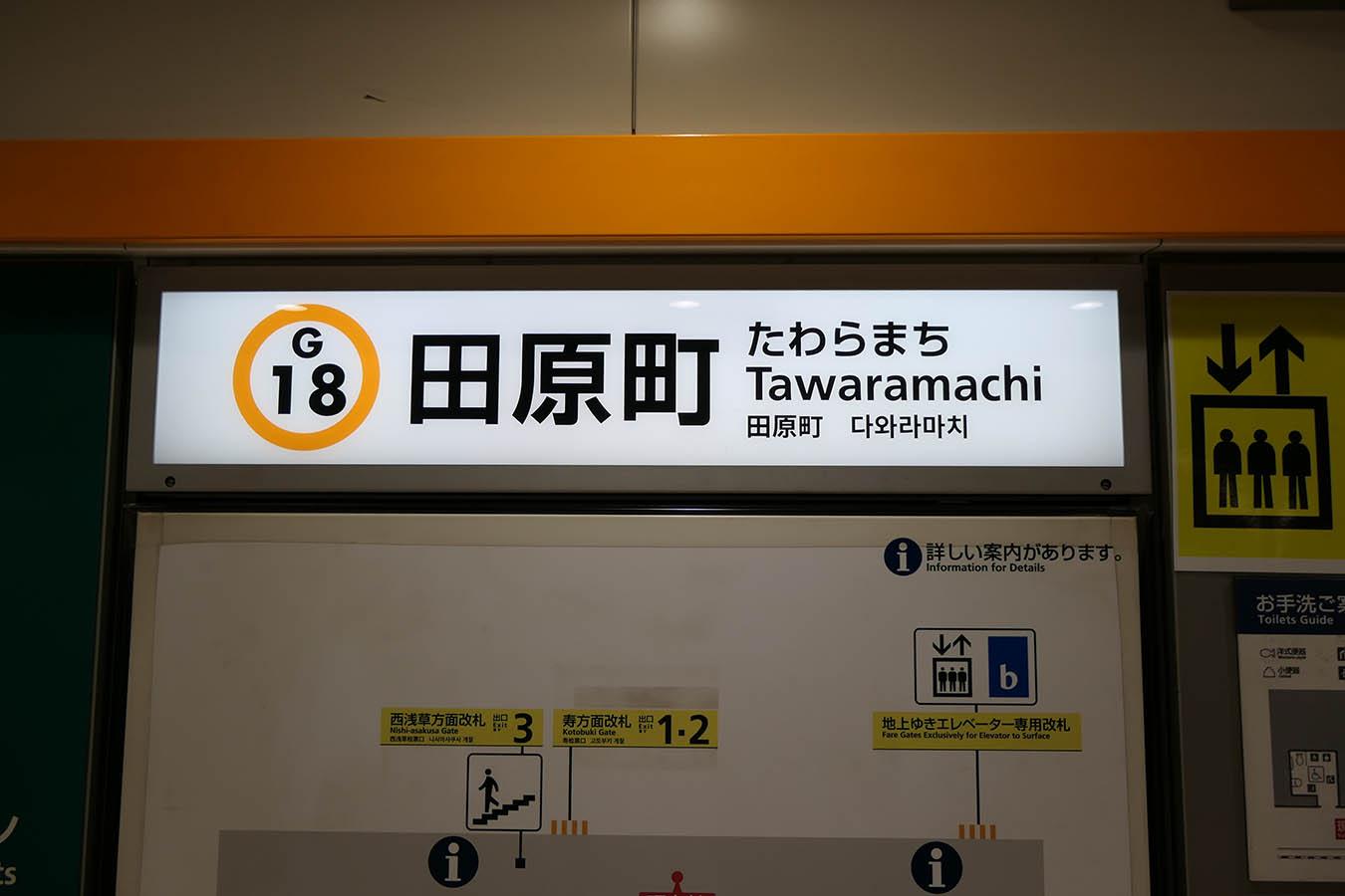 G18_photo06.jpg