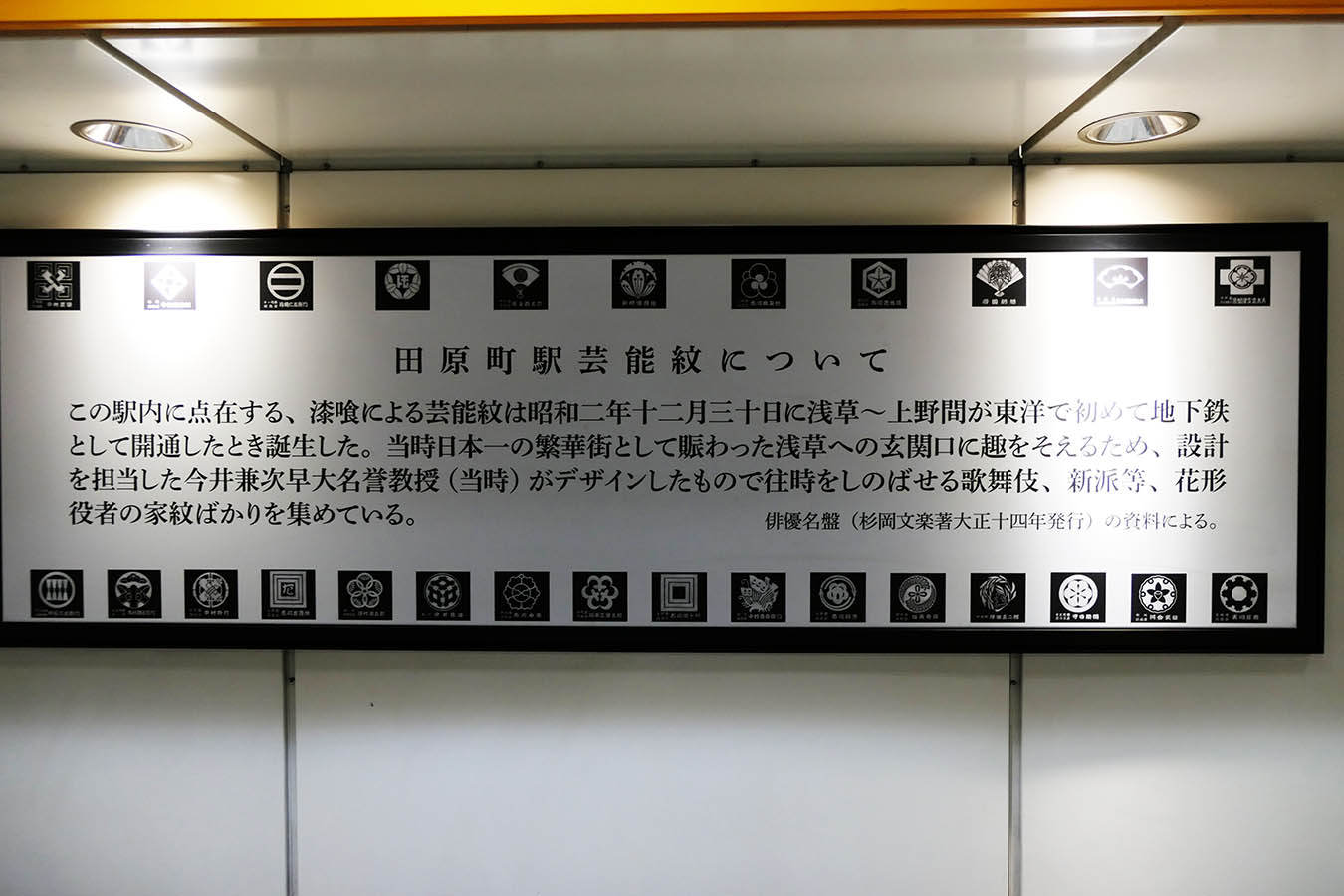 G18_photo07.jpg