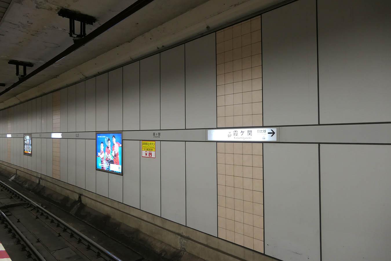 H07_photo01.jpg